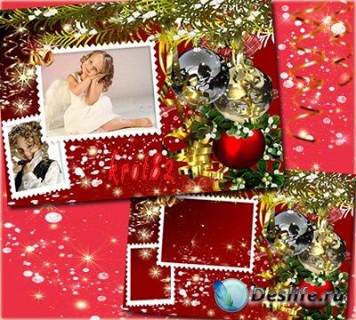 Красивая новогодняя рамка для фото –  Новый год чудесный праздник.