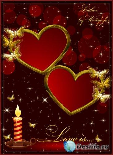 Романтичная рамка для фотошопа - Два сердца, бабочки, свеча, любовь