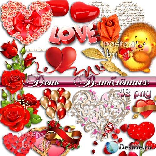 День Святого Валентина - клипарт в PNG