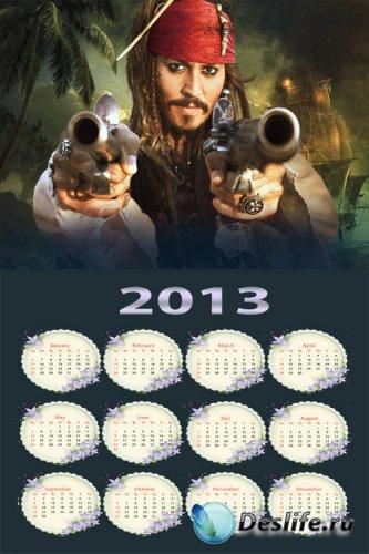 Календарь 2013 Пираты Карибского моря, Джек Воробей