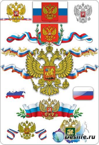Российская государственная символика в векторе