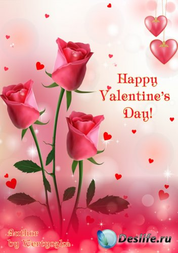 Psd исходник ко дню святого валентина + рамка для фото - День влюбленных, п ...