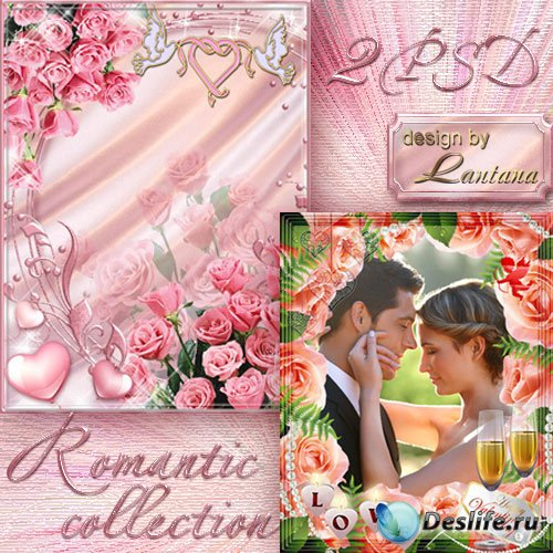 Романтические рамочки - Почему так сладко пахнут розы