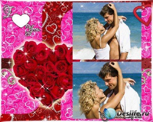 Романтическая рамка - Я подарю тебе своё сердце