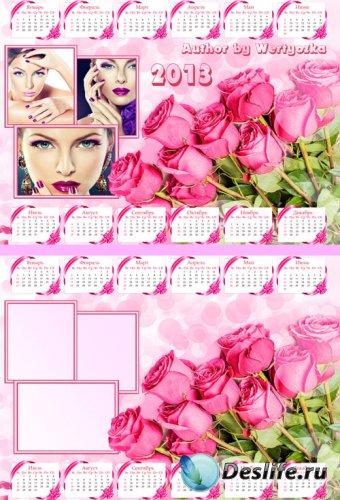 PSD Календарь рамка 2013 - Розовые розы, букет прекрасных роз