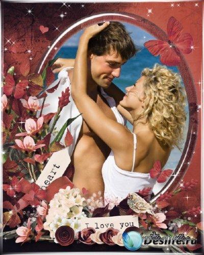 Романтическая рамка - Любовь свою дарю тебе