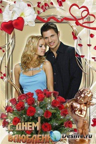 Романтическая рамка - С Днем влюбленных