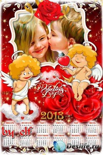 Календарь на 2013 год с вырезом для фото – Любовь спасёт мир