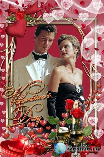 Романтическая рамка для влюбленных - Ты мой единственный