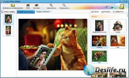 Portable Funny Photo Maker 2.2.4
