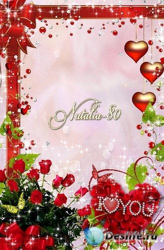 Праздничная рамочка для оформления фото ко Дню Влюбленных