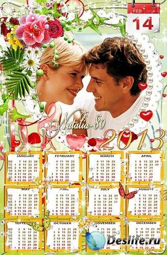 Праздничный календарь-рамка на 2013 год - С Днем Святого Валентина