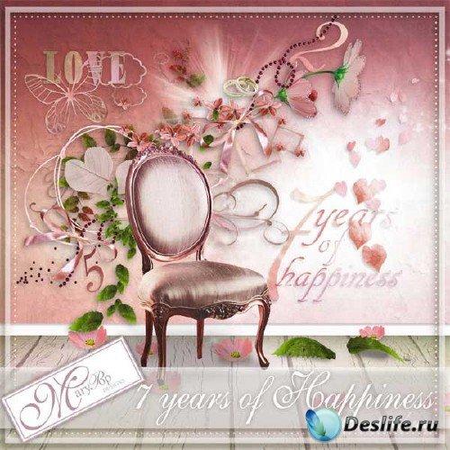 Романтический скрап-набор - Счастливые семь лет