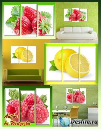 Триптих в psd формате - Клубника, малина, лимон