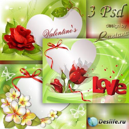 PSD исходники - Праздничные открытки - Валентинки