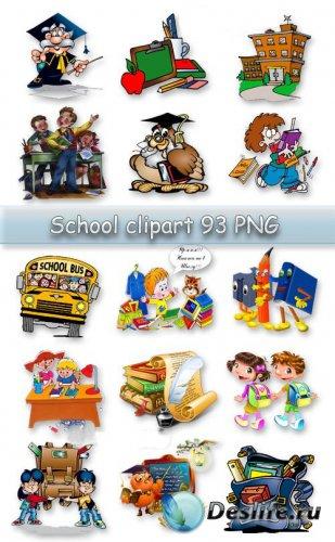 Детский школьный скрап-набор - Школьные элементы