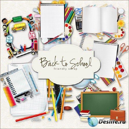 Детский школьный скрап-набор - Школьные кластеры