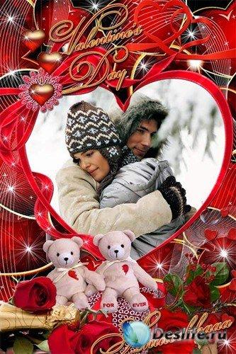 Романтическая рамка - Каждый миг с тобой в сердце сохраню