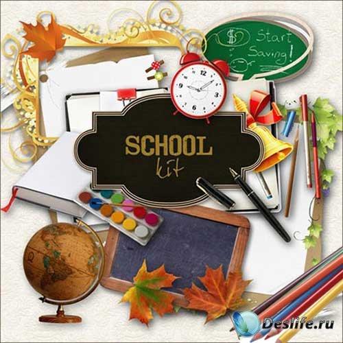 Детский школьный скрап-набор - Школа