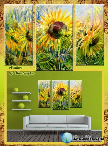 Триптих в psd формате - Подсолнухи, желтые подсолнухи, яркие цветы
