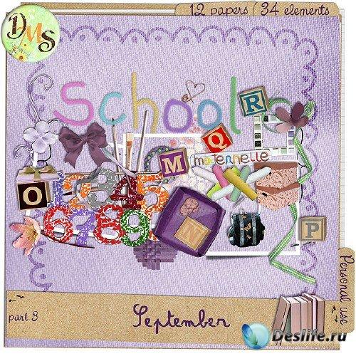 Детский школьный скрап-набор - Сентябрь