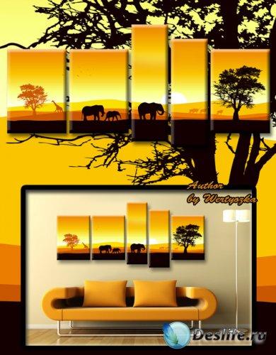 Полиптих в psd формате - Пейзаж, саванна, слоны, жирафы, картина