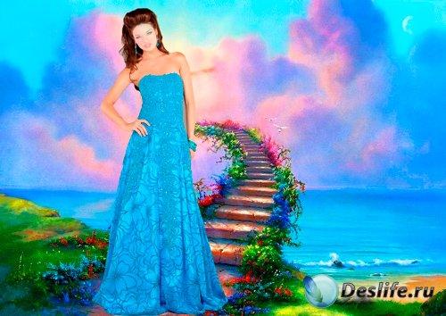 Костюм для фотошопа - Красавица небесной красоты