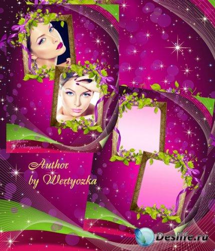Рамка для фотошопа на два фото с нежными розовыми цветочками и зелеными лис ...