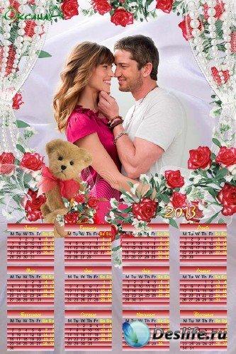 Календарь с розами на 2013 год – Be Mine