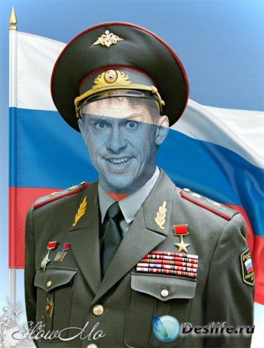Мужской костюм для фотошопа - Генеральская военная форма
