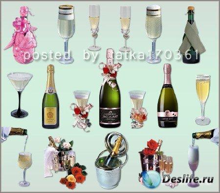Клипарт для фотошопа - Шампанское, фужеры и бутылки с шампанским