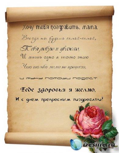Сборник кириллических шрифтов