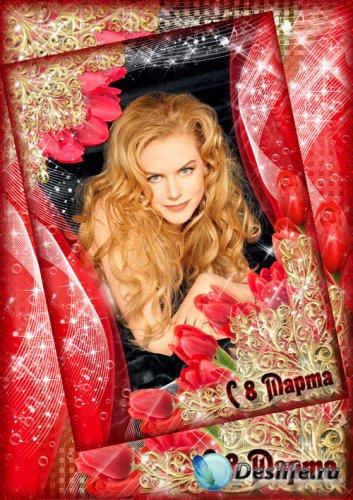 Фоторамка Красные тюльпаны