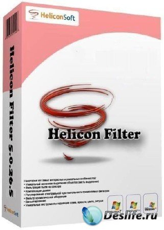 Helicon Filter v.5.1.1.1 Portable 32bit+64bit (2012/RUS/MULTI/ENG/PC/Win All)