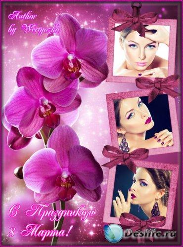 Орхидеи, экзотические цветы - Рамка для фото с цветами на 8 марта