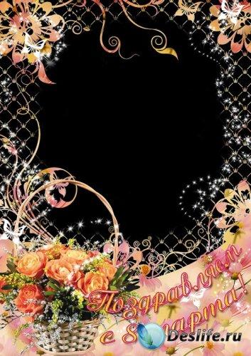 Рамка для фото корзина с цветами