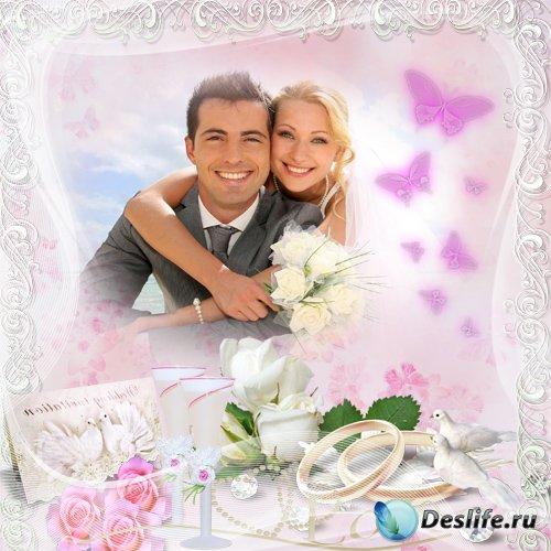 Свадебная фоторамка - Самый лучший день