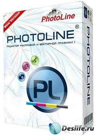 PhotoLine 17.53