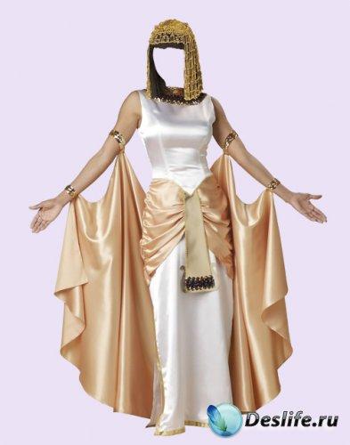 Женский костюм - Клеопатра-царица Египта
