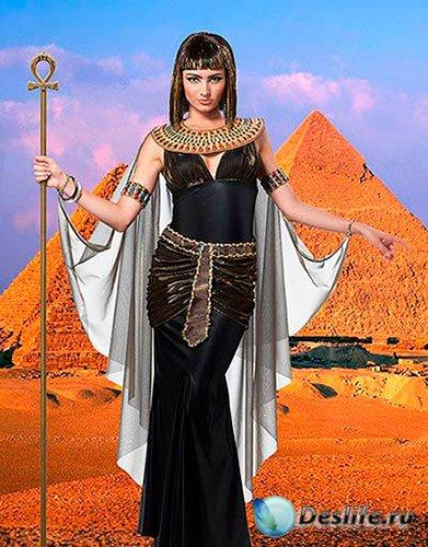 Костюм для фотошопа - Египетская царица