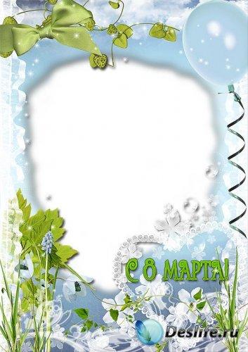 Рамка на 8 марта с белыми цветами