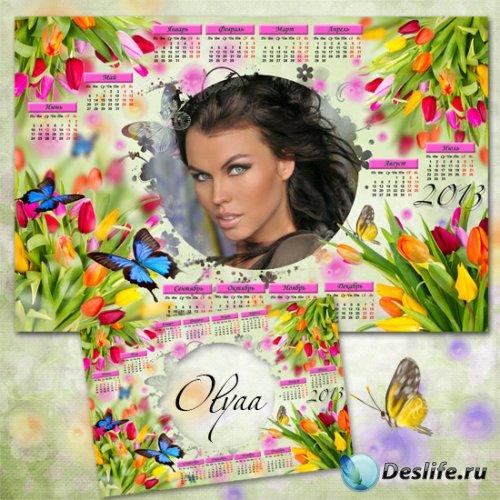 Весенний женский календарь 2013 с тюльпанами