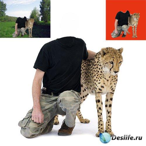 Мужской костюм - с дикой кошкой