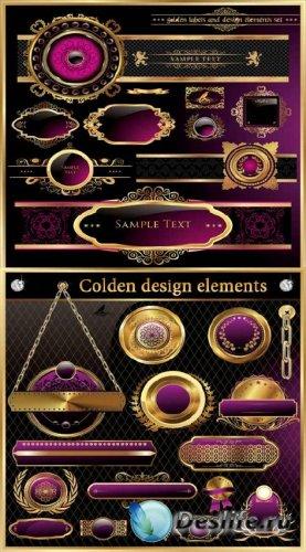 Клипарт - Golden design elements