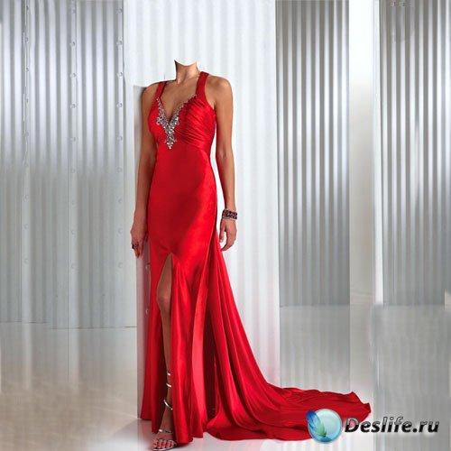 Женский костюм - Шикарное платье