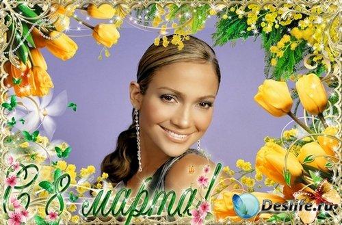 Яркая праздничная рамочка для оформления фото к 8 Марта - Желтые тюльпаны