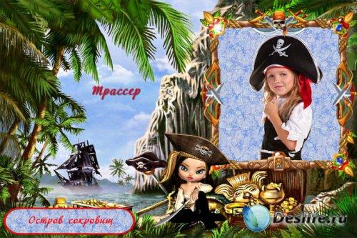Фоторамочка детская - Остров сокровищ