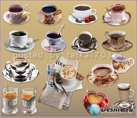 Клипарт для фотошопа на прозрачном фоне - Горячий кофе и чай в красивых чаш ...