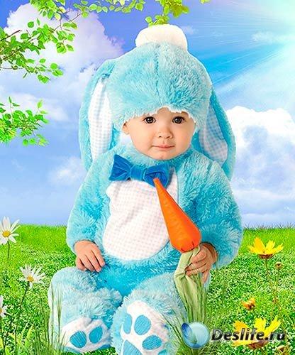 Детский костюм для фотошопа - Я люблю морковку