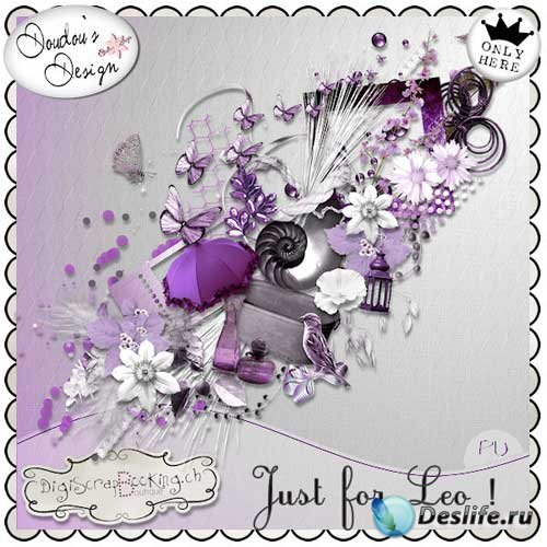 Скрап-набор в фиолетовых тонах - Специально для Лео